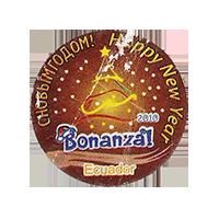 Bonanza! Happy New Year 2010 СНовымгодом!  28 x 27,8 mm paper before 2012 AA Ecuador unique