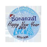 Bonanza! Happy New Year 2010 СНовымгодом!  28 x 28 mm paper before 2012 AA Ecuador unique