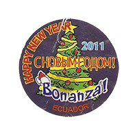 Bonanza! HAPPY NEW YEAR 2011 СНовымгодом!  28,4 x 27,8 mm paper before 2012 AA Ecuador unique
