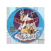 Bonanza! Happy New Year 2010 СНовымгодом!  28,5 x 27,8 mm paper before 2012 AA Ecuador unique