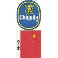 Chiquita CHINA  0 x 0 mm paper 2017 KČ unique