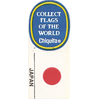 Chiquita COLLECT FLAGS OF THE WORLD JAPAN  0 x 0 mm paper 2017 KČ unique